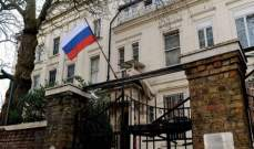 السفارة الروسية باندونيسيا: وقوع هجوم إرهابي بجانب مقر للشرطة بجاكرتا