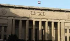 القضاء المصري يدرج 164 شخصا على قائمة الإرهاب بينهم فارون الى قطر