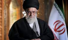خامنئي: التخصيب من احتياجات إيران وما تحتاجه البلاد اليوم وفي المستقبل ستناله