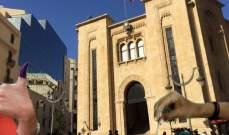 النشرة: حسم ترشيح ربيع عواد عن المقعد الشيعي بجبيل على لائحة روكز