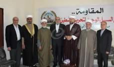 مجلس علماء فلسطين في لبنان: فلسطين ليست للبيع ولن تعود إلا بالجهاد والمقاومة