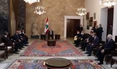 الرئيس عون التقى القاضي طنوس مشلب مع اعضاء المجلس الدستوري