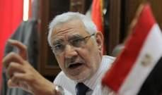 القضاء المصري أدرج اسم أبو الفتوح على قوائم الإرهاب