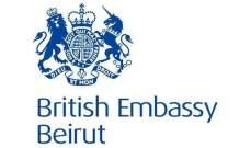 السفارة البريطانية: سفينة إنتربرايز ستبحر إلى لبنان كجزء من حزمة واسعة من الدعم العسكري