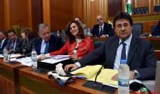 كنعان: سيتم حفر البئر الأول للنفط في شباط 2020 بحسب وزيرة الطاقة