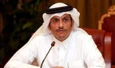 وزير خارجية قطر التقى نظيره السعودي:نؤيد إجراءات مكافحة تهريب المخدرات