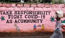 الصحة العالمية: إصابات كورونا غير المكتشفة بإفريقيا ضئيلة