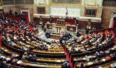 النواب الفرنسيون يصوّتون على تمديد حال الطوارئ الصحية إلى 16 شباط