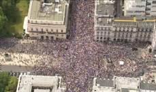 تظاهرة في لندن تطالب بتغيير سياسة الحكومة بشأن التغير المناخي