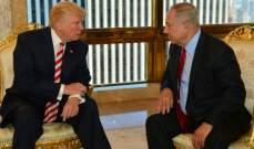 ترامب أبلغ نتانياهو نيته الاعتراف بالقدس عاصمة لإسرائيل