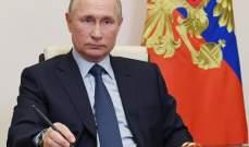 الكرملين: بوتين لا يقيم في مخبأ ويخضع لفحوصات كورونا بقدر ما تتطلب سلامته