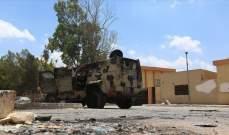 الجيش الليبي يسيطر على الهيرة جنوب طرابلس وقوات الوفاق تنسحب منها