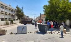 النشرة: اهالي حوش الحريمة بالبقاع الغربي قطعوا الطريق العام احتجاجاً على قطع الكهرباء