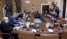 الرئيس عون: ستكون هناك قريبا جدا حكومة للبنان تواكب الاصلاحات المقررة للازمة القائمة