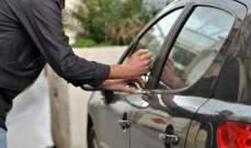مجهولون أقدموا على سرقة سيارة على اوتوستراد رياق
