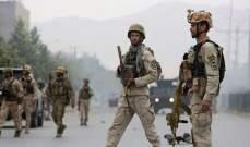 مقتل 14 عنصراً من قوات الجيش الأفغاني بهجومين غربي أفغانستان