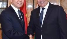 مخزومي التقى سفير الصين وعرض معه الاوضاع العامة