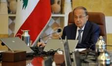 بدء اللقاء التشاوري في قصر بعبدا برئاسة الرئيس عون