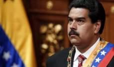 رئيس فنزويلا: عقوبات أميركا على مسؤولين فنزويليين هي وقحة وغير قانونية