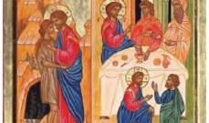 نصلي معاً أسبوع (١٨ إلى ٢٥ كانون الثاني) الصلاة لأجل وحدة المسيحيين