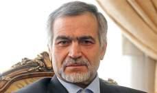 شقيق روحاني مَثل أمام القضاء الإيراني بتهم الاختلاس المالي