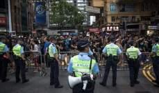 الأمم المتحدة تعرب عن قلقها من الاعتقالات في هونغ كونغ