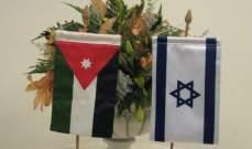 وزير النقل الإسرائيلي: انشاء خط سكة حديد لربط إسرائيل بالأردن