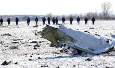 ارتفاع عدد ضحايا انهيار المبنى السكني في مغنيتوغورسك إلى 11 قتيلا