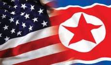 سلطات أميركا دعت كوريا الشمالية لتجنب الاستفزازات بعد تقارير عن إطلاقها قذيفتين