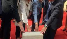 عريجي وضع الحجر الأساس لجناح ملاصق للمتحف: صفحة جديدة في مسار المتحف
