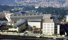 الخارجية الاسرائيلية تعرب عن سعادتها بتعيين 6 وزيرات في الحكومة اللبنانية الجديدة