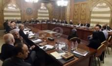 المجلس الإسلامي الأعلى: للالتزام بالوفاق الوطني المتمثل بوثيقة الطائف