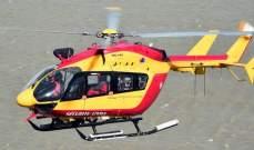 مقتل 3 رجال إنقاذ اثر تحطم مروحية خلال مهمة بمنطقة الفيضانات قرب مرسيليا جنوبي فرنسا