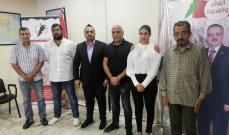الديمقراطي تناول مع الجبهة الشعبية قرار وزير العمل بشأن الفلسطينيين