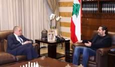 الحريري التقى سفير الاتحاد الاوروبي في لبنان