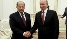 بوتين أعطى تعليمات لتنفيذ كل ما طلبه الجانب اللبناني خلال المحادثات