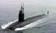 البحرية الأميركية أعلنت بدء تشغيل غواصة هجومية جديدة