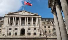 التايمز: غرس الرعب ليس السبيل لتجنب خروج بريطانيا من الاتحاد الاوروبي بلا اتفاق