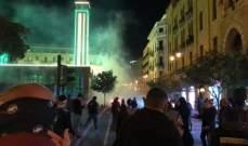 مواجهات بين المحتجين امام بيت الكتائب والقوى الأمنية بحضور الجميل