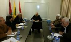 لجنة دعم المقاومة في فلسطين دانت القرار الأميركي بوضع الحرس الثوري على لائحة الإرهاب