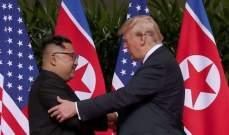 ترامب: واثق أن زعيم كوريا الشمالية لن يخلف بوعده