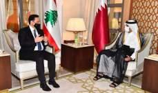أمير قطر استقبل دياب في قصر البحر
