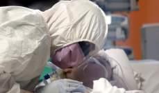 مسؤول إيطالي: المصابون بكورونا في البلاد أكثر بعشرة أضعاف عما هو معلن