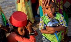 اليونيسف: 2.3 مليون طفل يحتاجون للمساعدة جراء النزاع في إثيوبيا