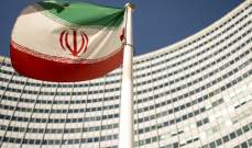 RT: إيران تنزع العلم البريطاني وترفع علمها على الناقلة البريطانية المحتجزة