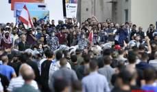 واشنطن بوست: المواجهات في الشارع اللبناني تهدد وقوع البلاد بمأزق سياسي