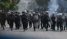 الشرطة البورمية أطلقت الرصاص المطاطي لتفريق محتجين في رانغون