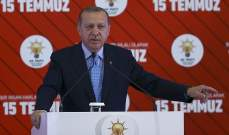أردوغان: نحب السعوديين والإماراتيين وبقية الخليجيين كما القطريين