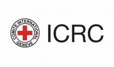 الصليب الأحمر الدولي: العراق من البلدان التي تضم أكبر عدد من المفقودين