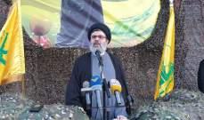 صفي الدين: المقاومة تمكنت من حماية لبنان وتحقيق الإنتصارات
